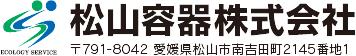 松山容器株式会社|不用品回収・ゴミ処理はお任せください。
